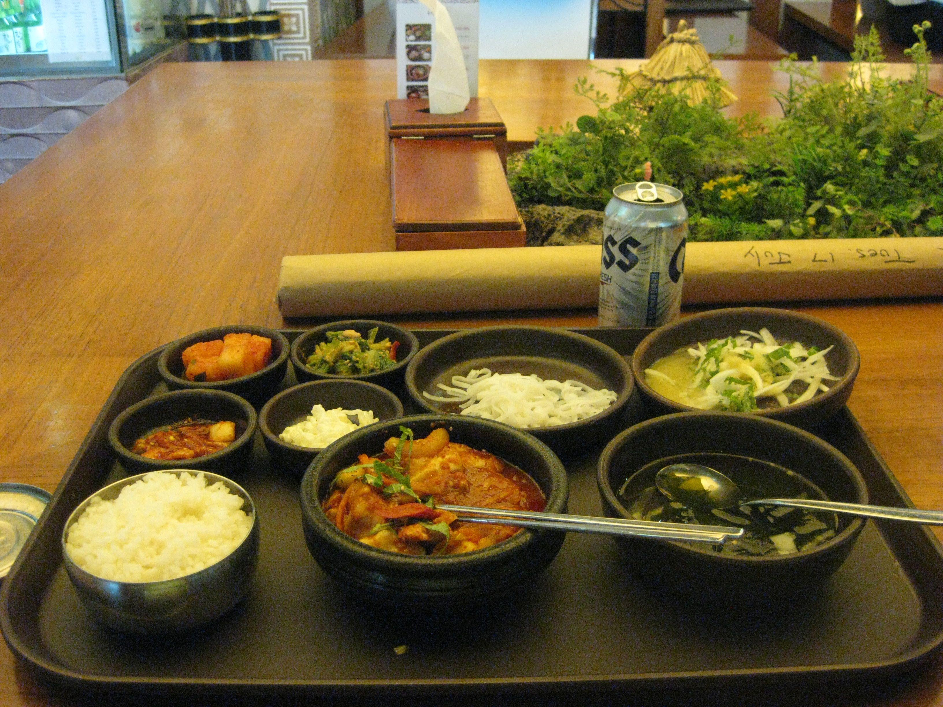 Last Korean Meal
