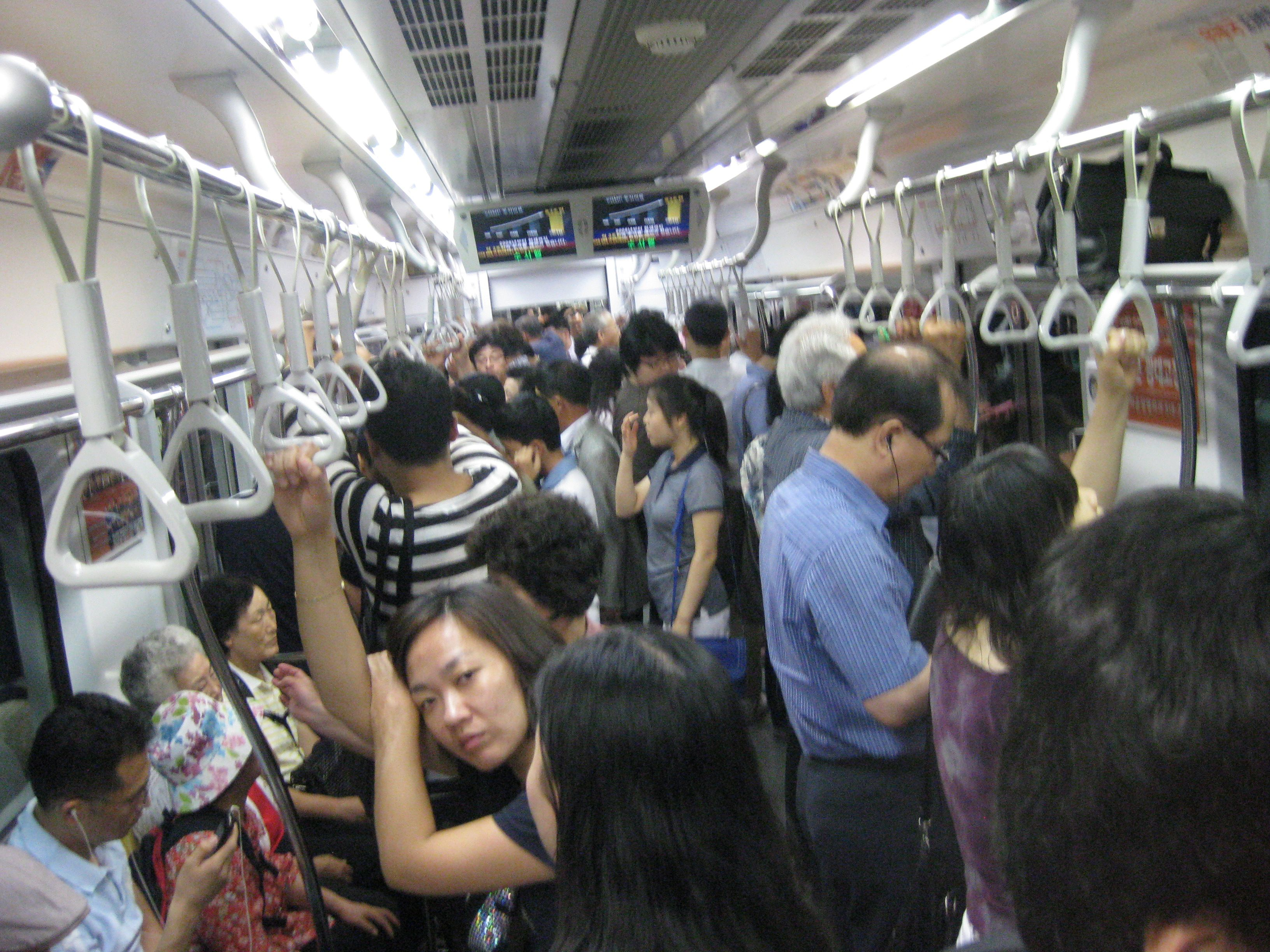 Subways Are Smooth, but Often Full