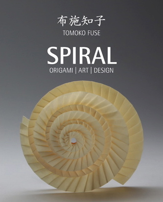 Spiral: Origami | Art | Design
